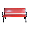 /product-detail/high-quality-outdoor-bench-with-wholesale-price-60474786120.html