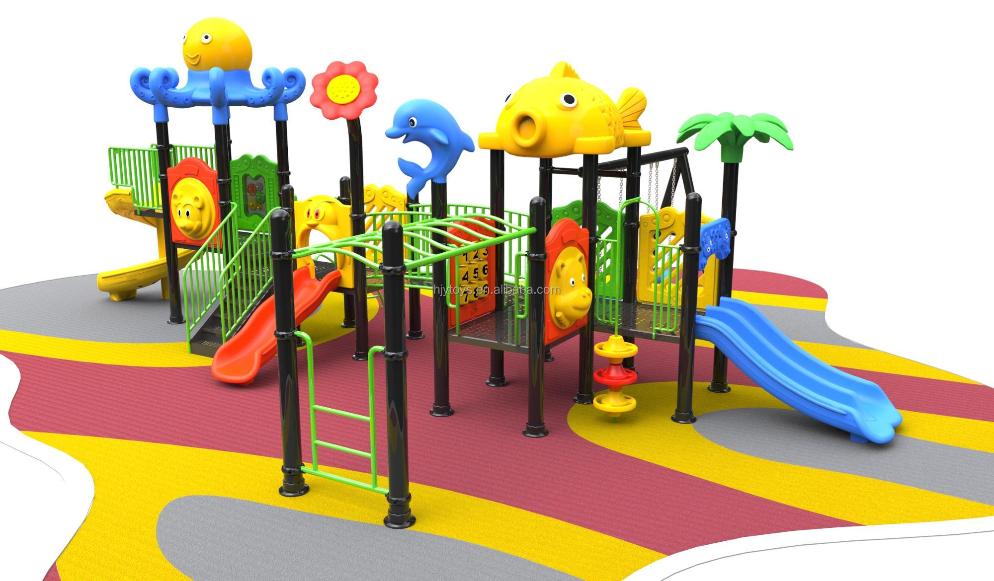 Small outdoor playground with swing sliding bucket design cheap price safety LLDPE material for preschool