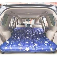 Кама диван матрас колшон Палатка Надувные Автомобили Аксессуары автомоль аксессуары Araba Aksesuar кровать для путешествий для SUV автомобиля(Китай)