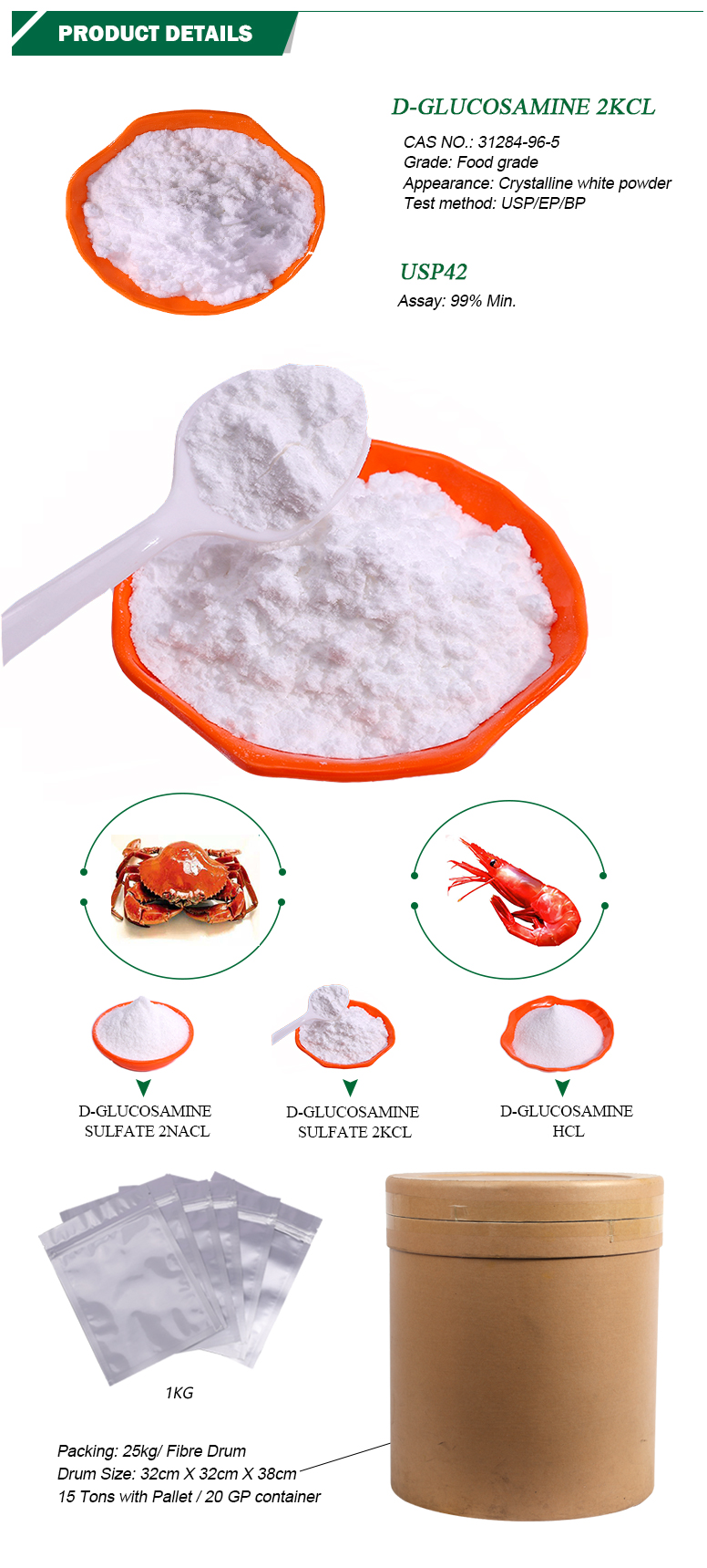 Improved Bone Density Crab Shells Glucosamine 2Kcl Powder