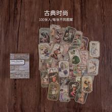Винтажный блокнот с изображением насекомых в форме пули, бумажный блокнот для растений, блокнот для заметок, блокнот для школы и офиса, канц...(Китай)