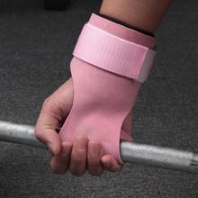 1 пара ручных перчаток из коровьей кожи для бодибилдинга, тренировок, гимнастики, защита ладоней(China)
