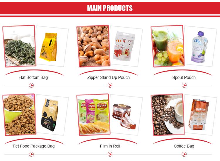 プレミアム食品グレードプラスチックスタンドアップジッパー包装ポーチバッグミックスカシューナッツ梱包
