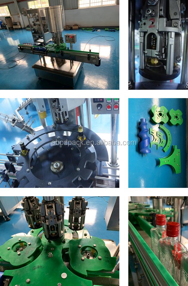 고속 회전 유리 병 Ropp 알루미늄 커버 자동 캡핑 기계