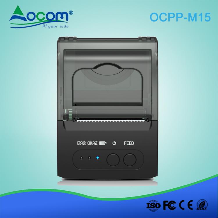OCPP-M15 (7).jpg