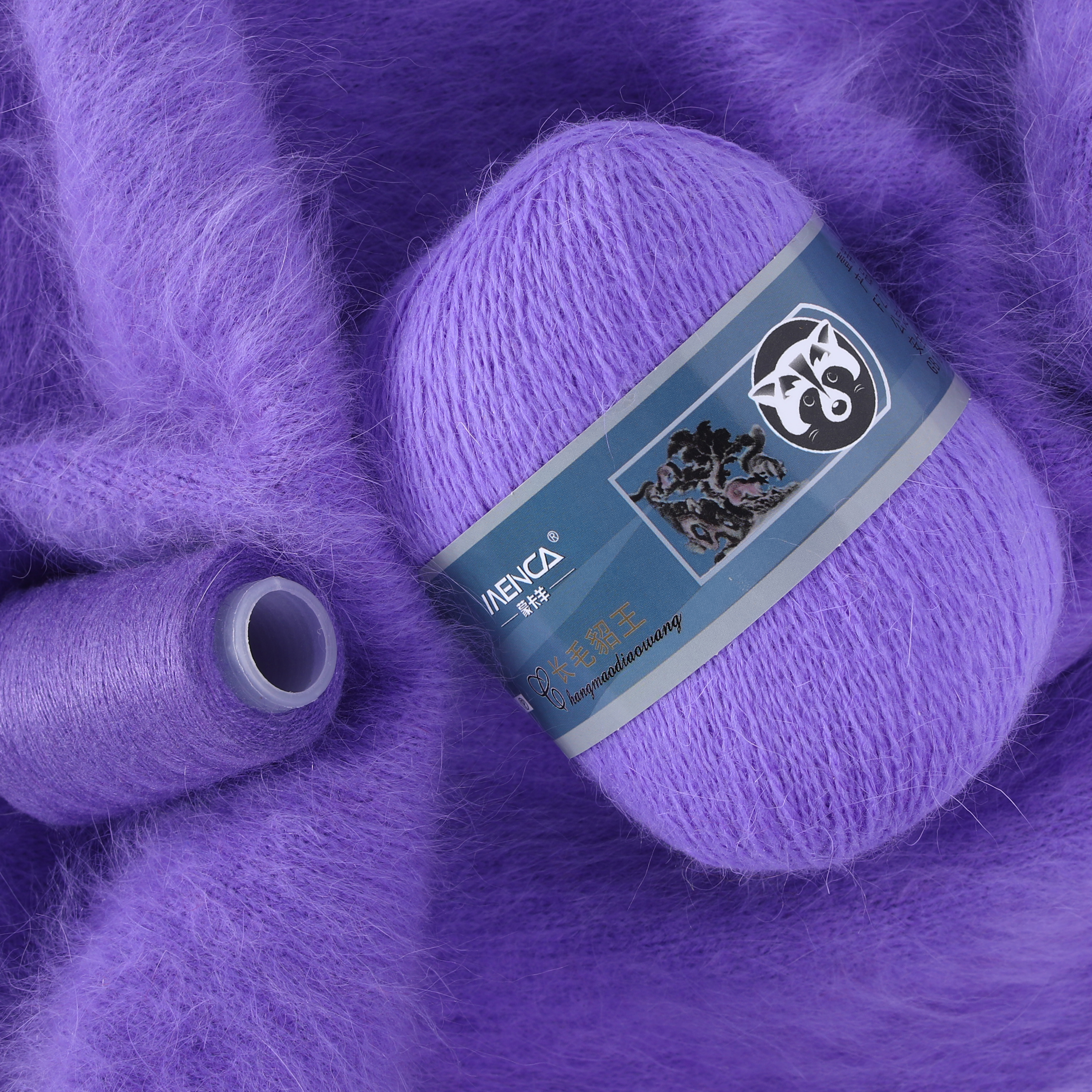 Wholesale Multi Colors long hair Mink Cashmere Yarn for hand and computerized knitting yarns 14s/2 with thread 66Colors Factory