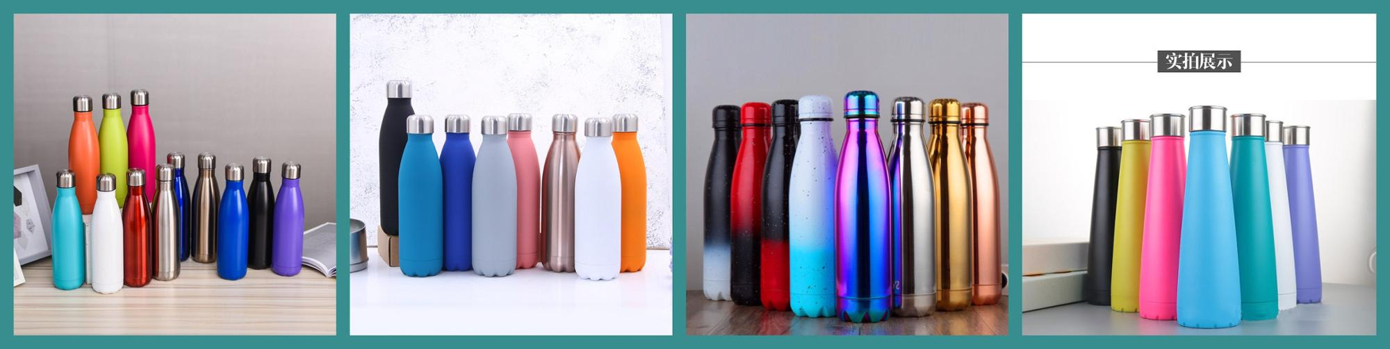 500ml Wholesale Vacuum Insulated Double Wall Stainless Steel cola shaped drinking sport water bottle