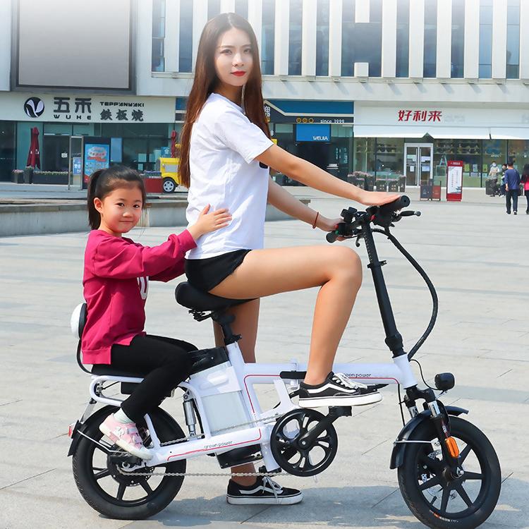 """도매 중국 고품질 14 """"350W 브러시리스 산악 자전거 48V 8Ah 전기 자전거"""