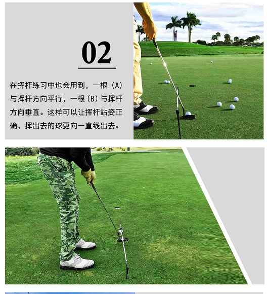 Foldable Golf Swing Training and Practice aids golf alignment stick with tube package