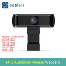 4K HD веб-камера 1080P Авто/ручной фокус веб-камера с микрофоном видео конференции работы USB Cam для ПК ноутбука компьютера(Китай)