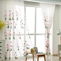check MRP of floral curtains for living room