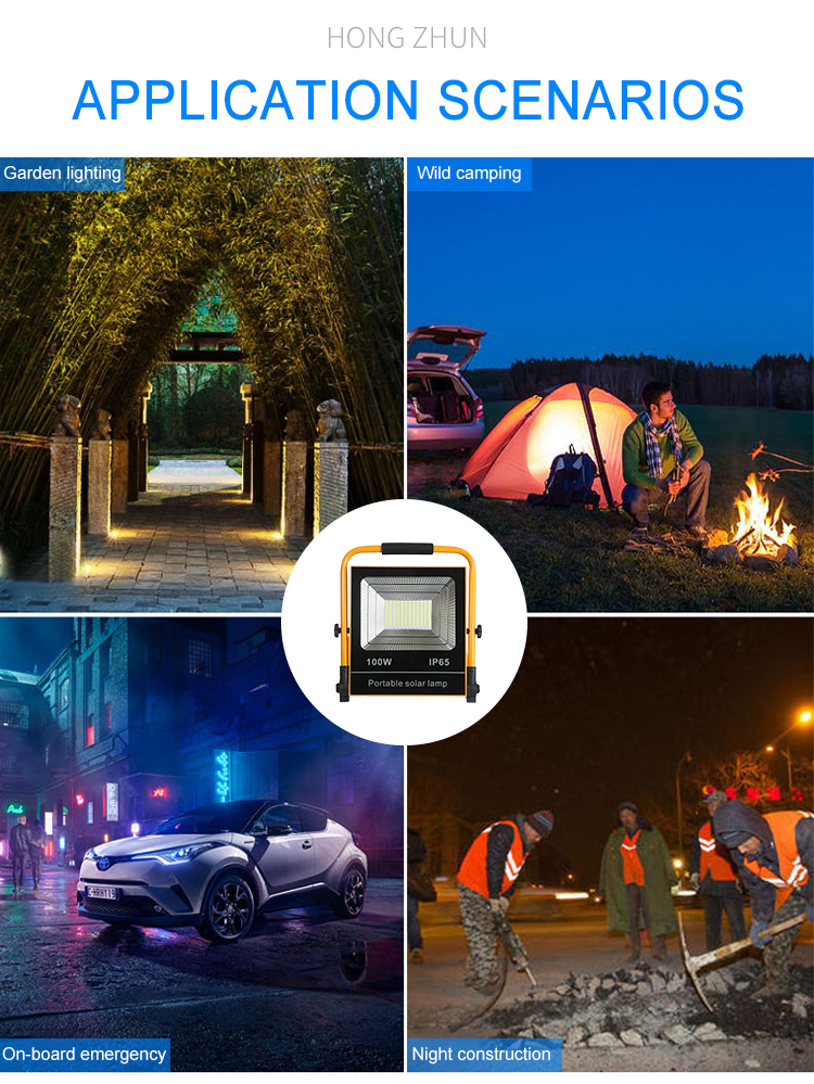 New design outdoor ip66 waterproof smd 50w 100w portable all in one solar led flood light