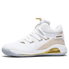 Новинка 2020, баскетбольные кроссовки для мужчин, Нескользящие, амортизирующие, баскетбольные мячи, детская спортивная обувь, тренировочные ...(Китай)