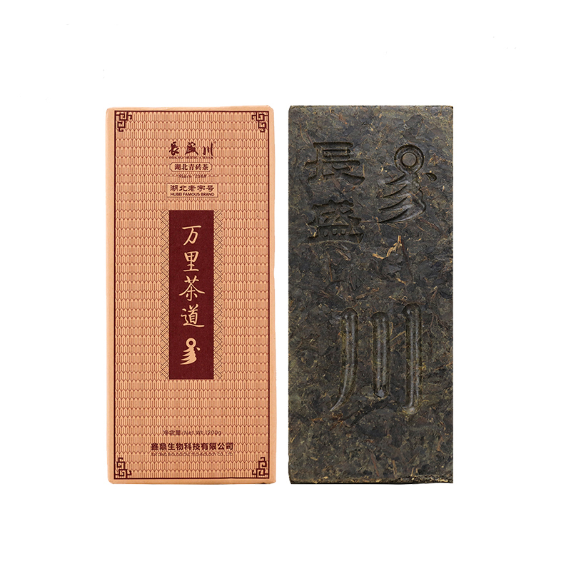 Chinese natural compressed dark detox tea for milk tea accept OEM/ODM 1200g - 4uTea | 4uTea.com