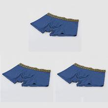 3 шт./пакет, мужское нижнее бельё, мужские полые отделяет мошонки модальный хлопок мужчины мужское нижнее белье, боксеры, шорты, спортивные т...(Китай)