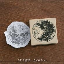 JIANWU мультфильм милый маленький принц B612 деревянные и резиновые штампы ремесла Скрапбукинг DIY печать журнал поставок kawaii(Китай)