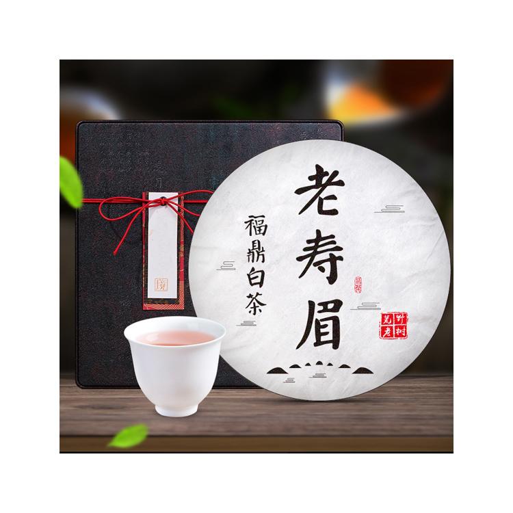 Wholesale Natural Healthy Fuding White Tea Shoumei White Tea - 4uTea | 4uTea.com