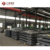 a992 c25 52100 steel plate