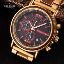 Reloj hombre BOBO BIRD новые деревянные часы для мужчин Топ бренд Роскошный хронограф военные кварцевые часы для мужчин дропшиппинг Индивидуальные(Китай)