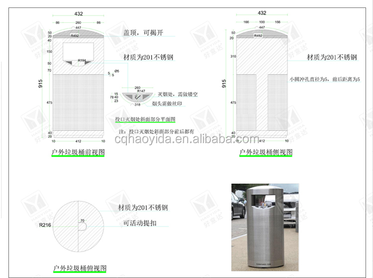 Pet manure collection box Urban Furniture Stainless Steel Recycling Waste Bin