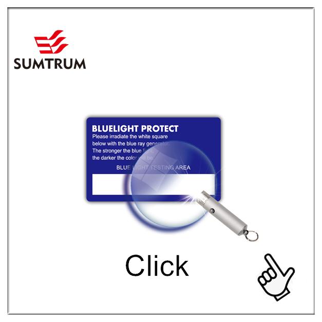 Hot sell blue light blocker/blue light test card - Blue shell light