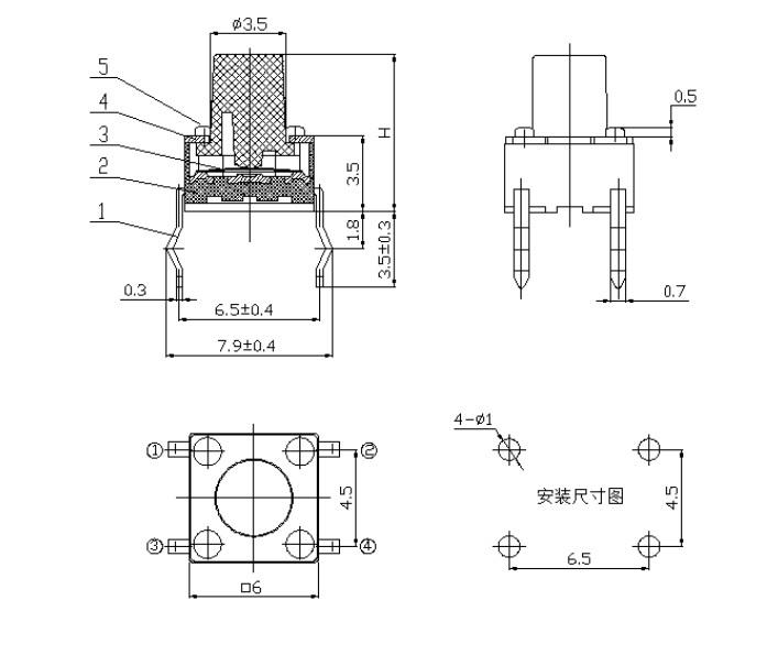 tact switch 6x6x17mm.jpg