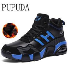 PUPUDA баскетбольные кроссовки мужские спортивные повседневные модные детские кроссовки мужские классические уличные удобные нескользящие ...(Китай)