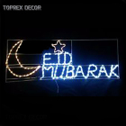 Party Decorations Happy Eid Mubarak Party Decorations 2d Led Crescent Moon Star Motif Light