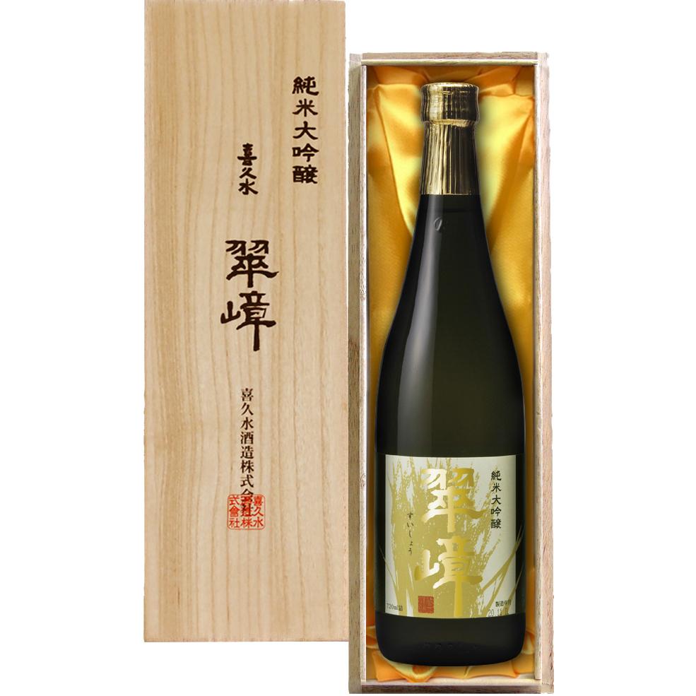 Customized drinking beverage unique taste japanese sake price