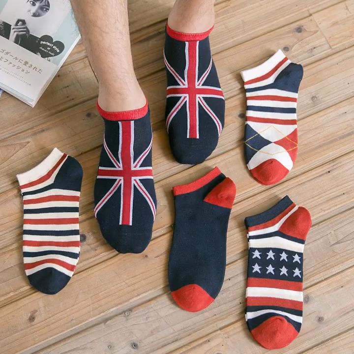 OEM high quality Mens  Basketball Crew Socks Custom Men's Basketball Socks Mens Custom Athletic Socks
