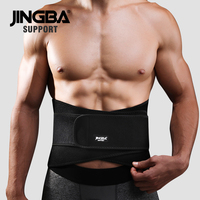 JINGBA SUPPORT Waist support free adjustable sweat belt waist trimmer fitness belt