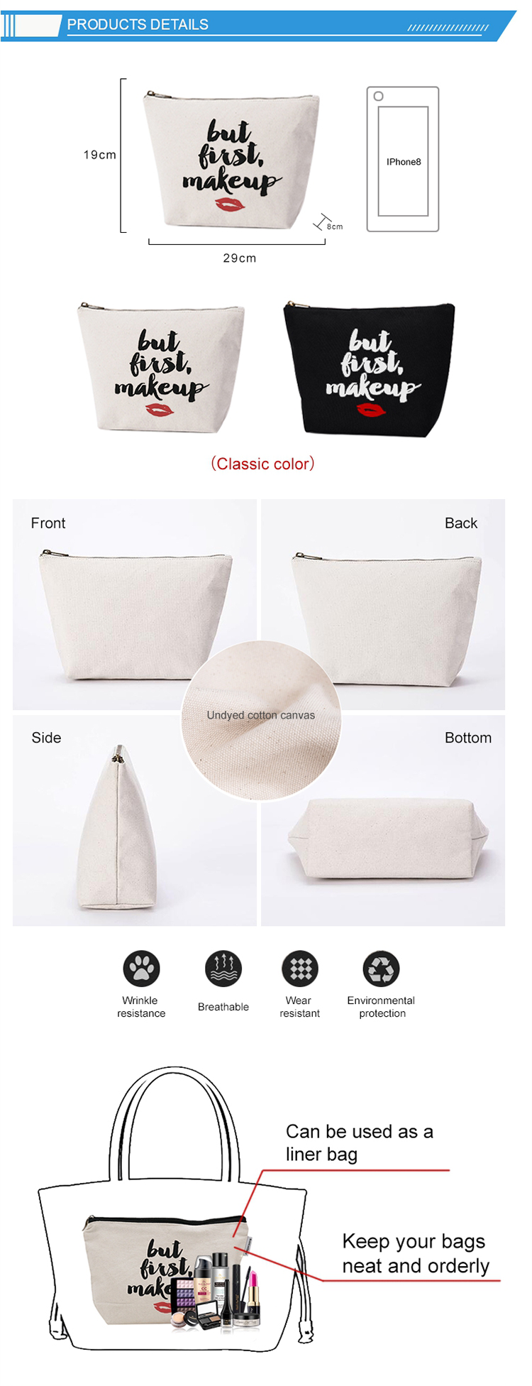 Cosmetic bag 2.png