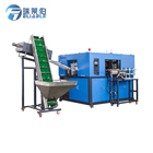 Best Design Full-Automatic Pet Bottle Blow Molding Machine With Cheap Price