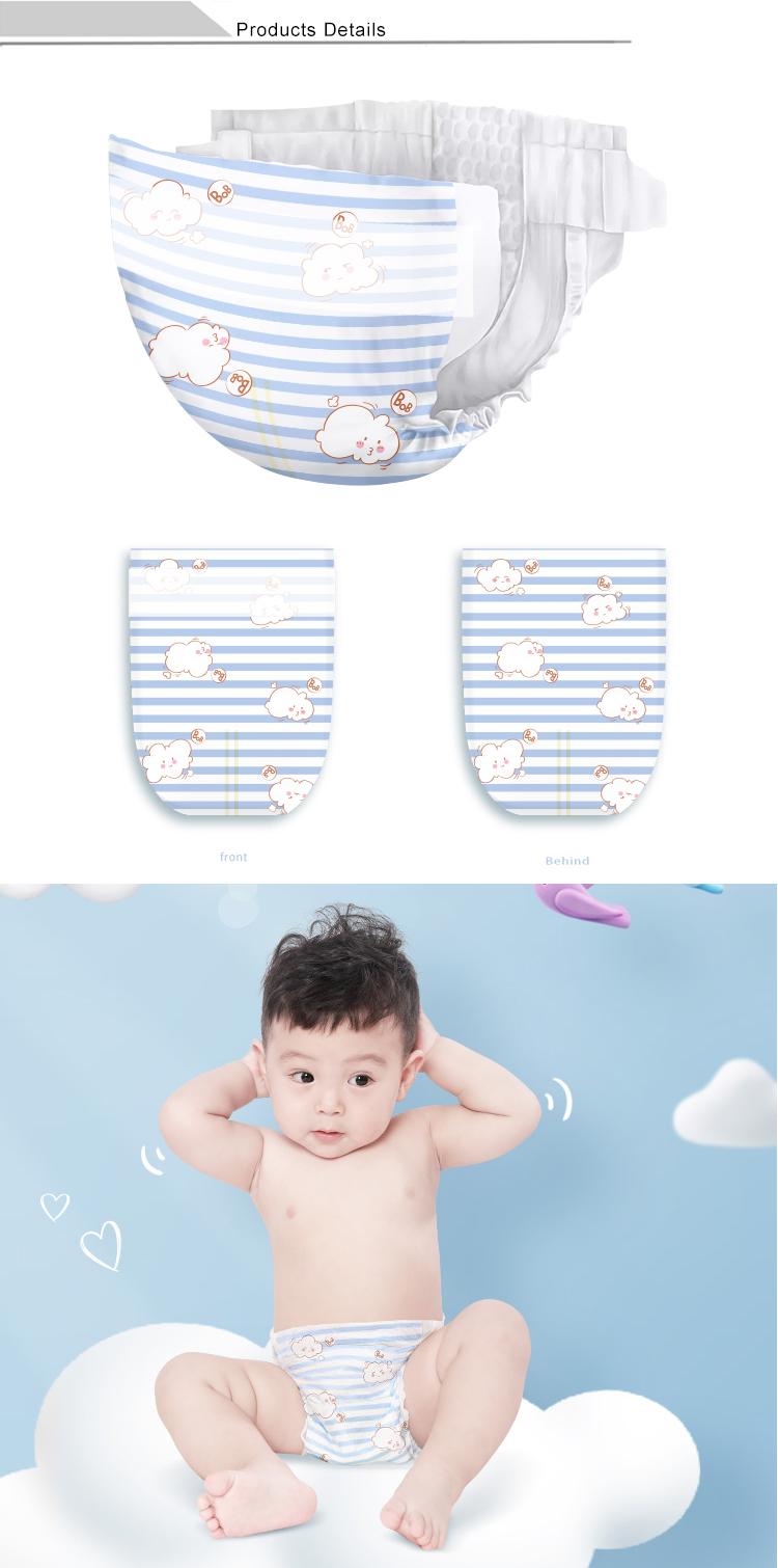 Seca em Segundos/Céu Ilimitadas Fraldas Seca em Segundos/Ilimitado Fraldas Descartáveis Fraldas Do Bebê & Criança
