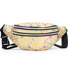 Поясная Сумка Yogodlns, Женская поясная сумка-кошелек, голографическая мини-сумка для телефона(Китай)