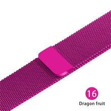 Ремешок для часов Apple Watch ремешок Миланская петля 42 38 мм для iwatch5/4/3/2/1 44 40 мм браслет из нержавеющей стали аксессуары(Китай)