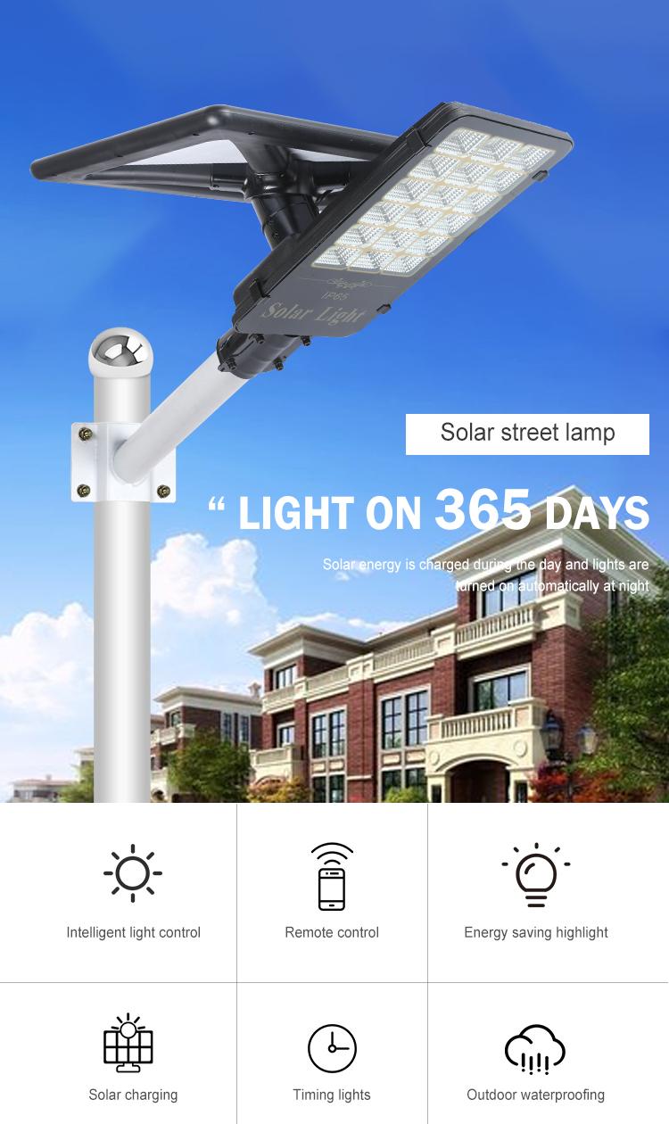 מקצועי באיכות עמיד למים ip65 גן רחוב abs דיור 100w חיצוני led שמש מנורה