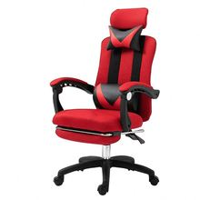 Racing Custom Sitz Spiel Computer Rad Gamer Pc GamingChair