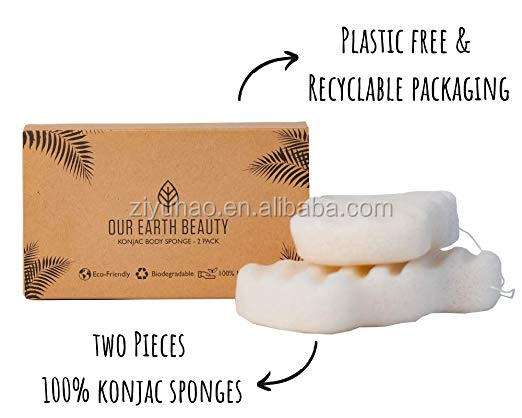 Konjac Body Sponge (2 Pack) | 100% Natural & Dye Free | Non-Toxic | Biodegradable | Eco-Friendly | Plastic Free Packaging