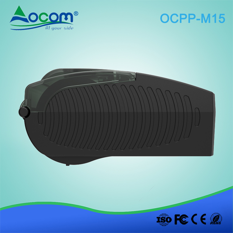OCPP-M15 (8).jpg