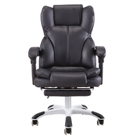 cheap high quality leather work office chair data entry work home