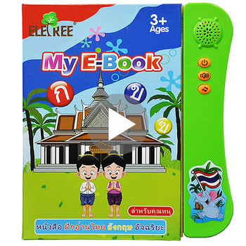 ELB05 Publishing kids baby memory English 123 ABC custom puzzle magic water drawing learning coloring book with crayons