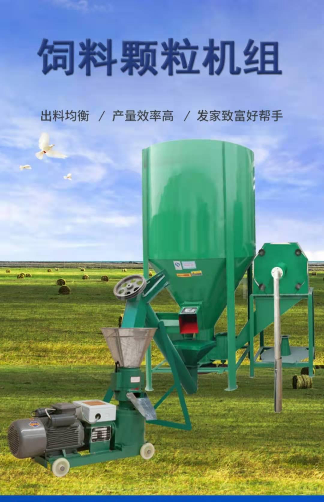 High-quality repurchase rate, high baking power varnish, large capacity mixer grinder machine