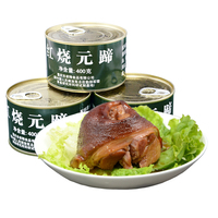 High quality canned chinese pork food stewed pork front shank canned pork meat