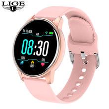 LIGE 2020 Новые смарт-часы для мужчин монитор сердечного ритма кровяное давление фитнес-трекер керамический ремешок водонепроницаемые спортив...(China)