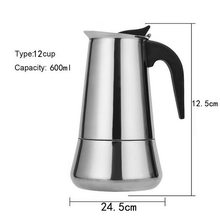 Алюминиевый горшок для мокки, кофеварка для мокко, черный кофе, Итальянский кофе 100 мл/200 мл/300 мл/450 мл, Pro Barista Pot #2(Китай)