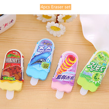 Набор ластиков для мороженого, 4 шт., летние Ластики для мороженого, Ластики для карандаша, корейские Канцтовары, школьные и школьные принадл...(Китай)