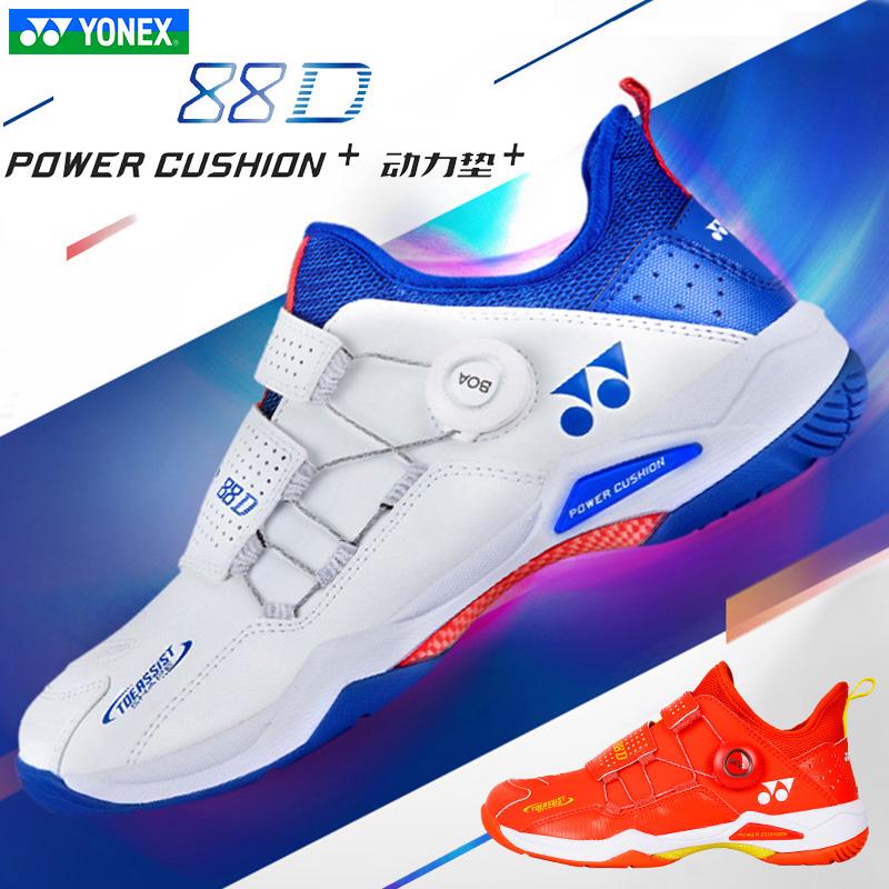 Yonex Badminton Shoes 88 Dial Power