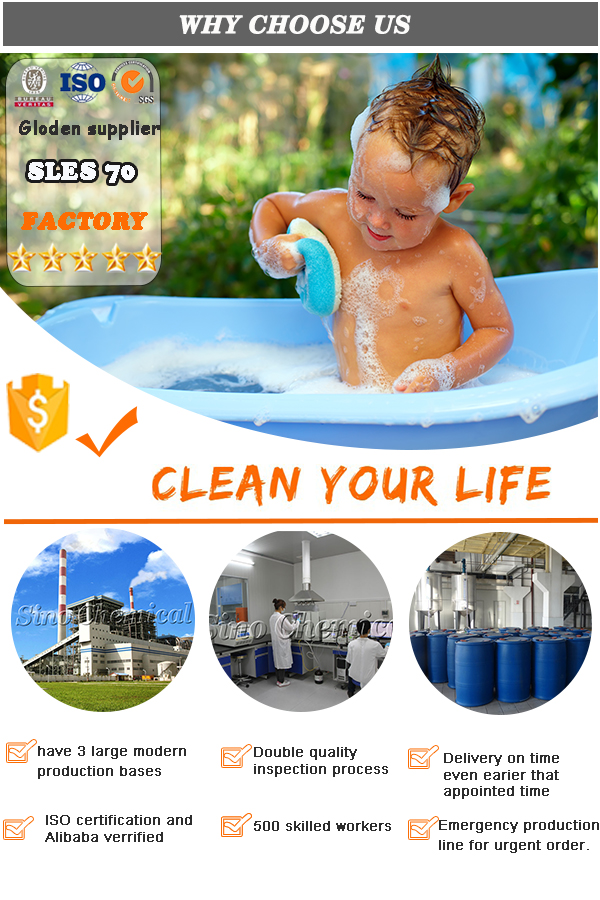 Best Price sles easy to dissolve in water For Chemical