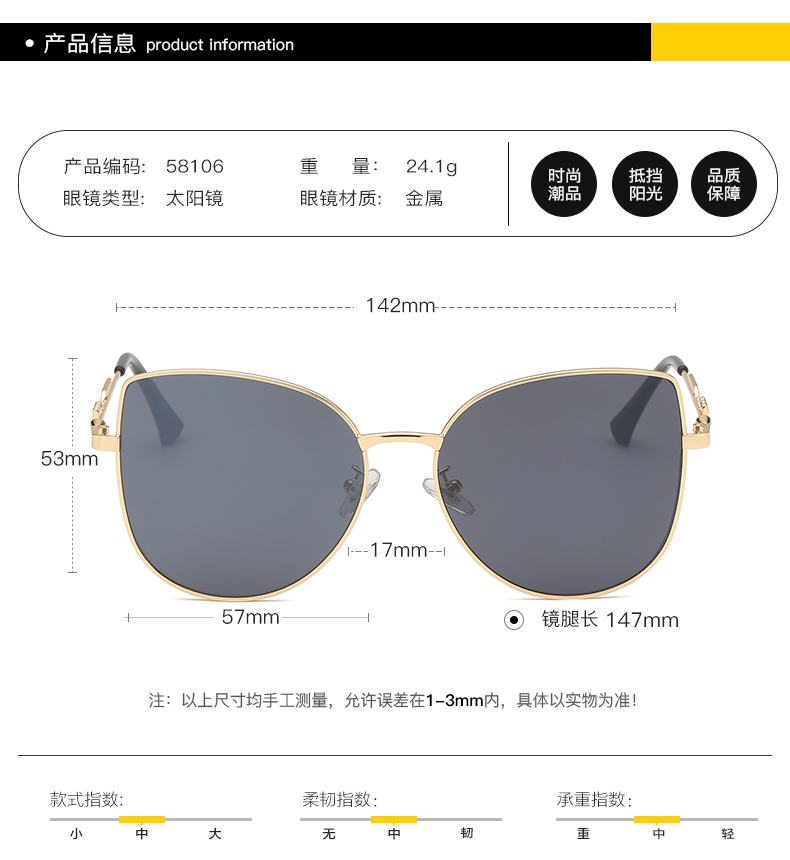 THREE HIPPOS 2020 womens sun glasses Metal design Sunglasses 88024 UV400  Cat eye  Shades aesthetic Sun Glasses